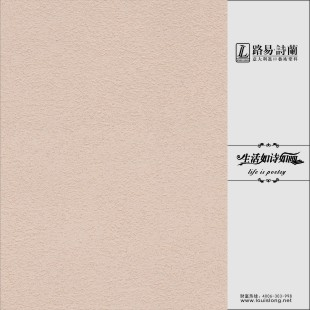 LouisLong Shimmer·诗蒙闪晶石