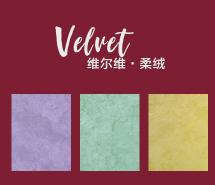 LouisLong Velevt·维尔维柔绒