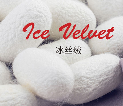 LouisLong Ice Velvet 冰丝绒